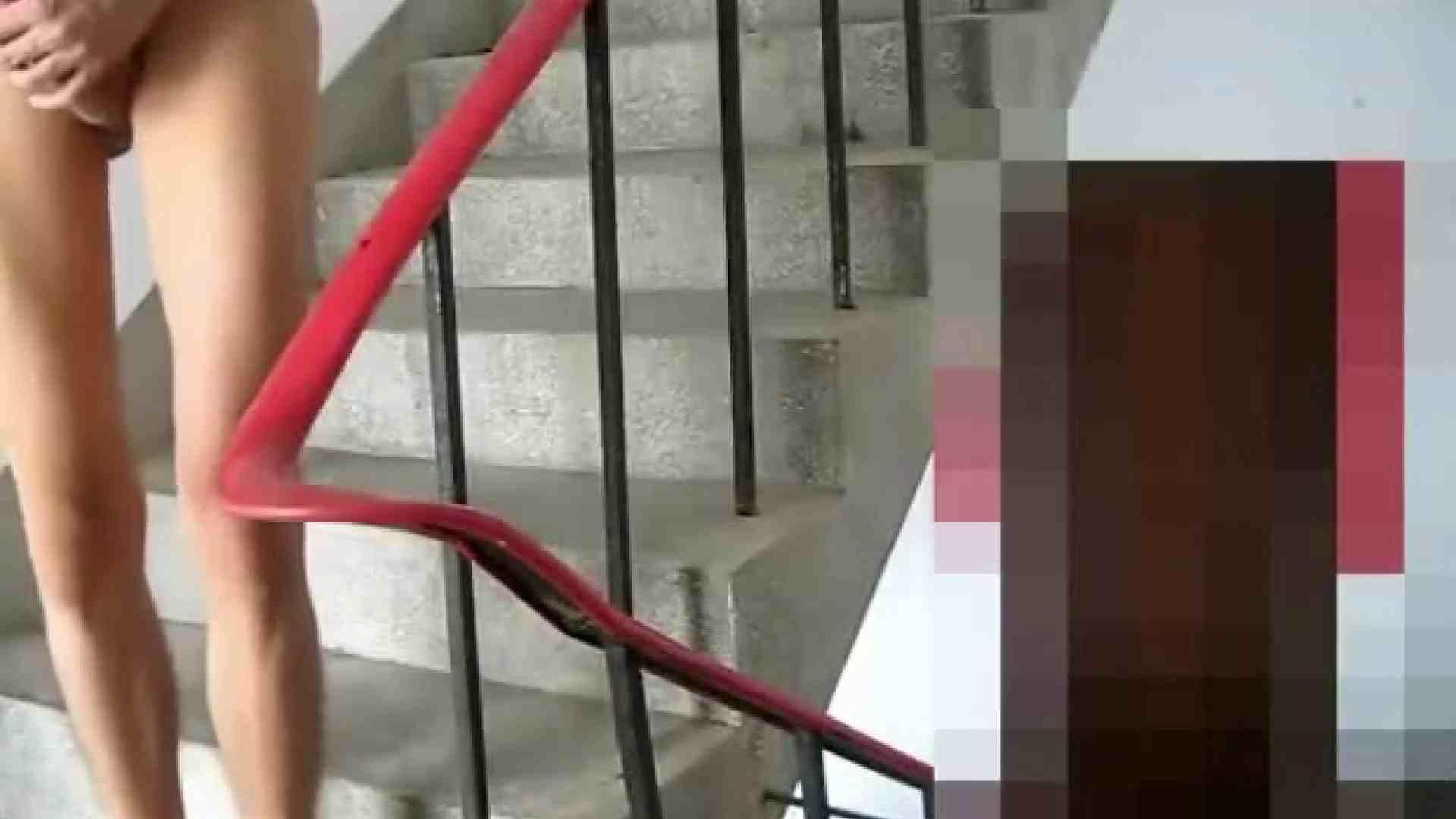 階段オナニー 野外露出動画 | 無修正 ゲイ素人エロ画像 79pic 79