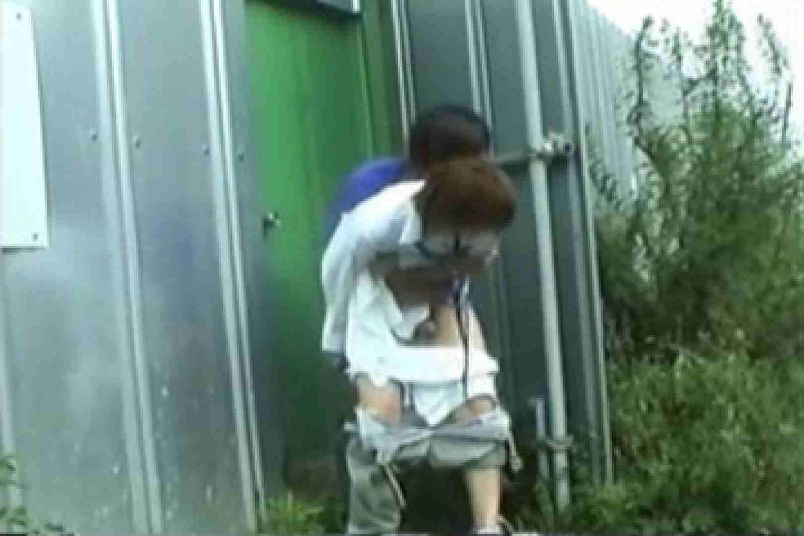 【流出】知られざる僕の秘密…vol.04 野外露出動画 ゲイエロ動画 107pic 18