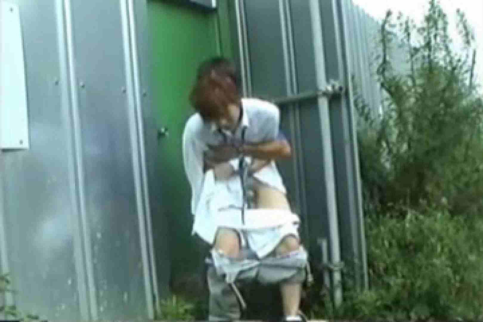 【流出】知られざる僕の秘密…vol.04 肛門中出し ゲイアダルトビデオ画像 107pic 19