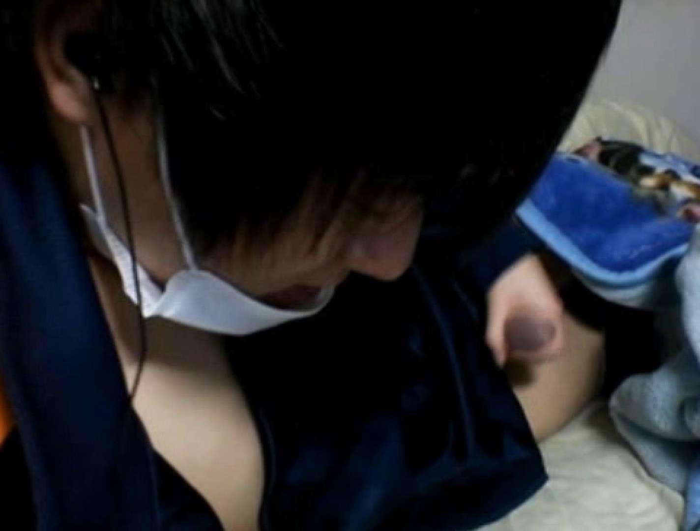 ~厳選!素人イケメン~俺のオナニズム File.19 隠撮 ゲイ無修正ビデオ画像 85pic 6