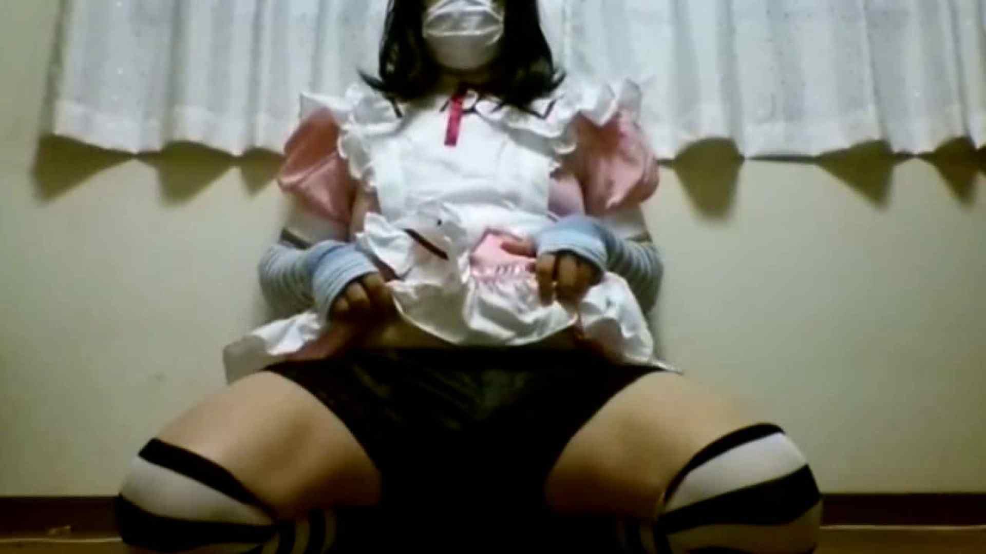 男のKOスプレー!Vol.10 オナニー | 手コキ アダルトビデオ画像キャプチャ 73pic 1