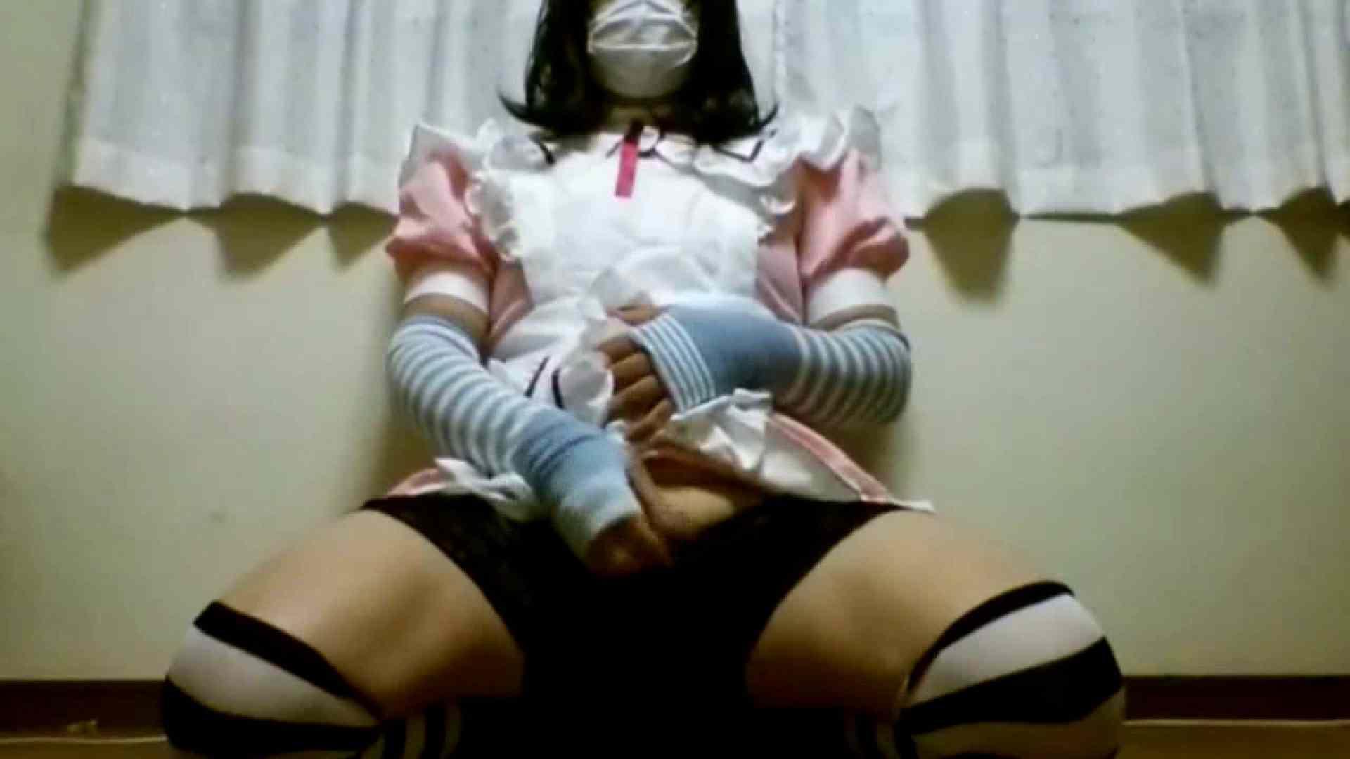 男のKOスプレー!Vol.10 オナニー | 手コキ アダルトビデオ画像キャプチャ 73pic 19