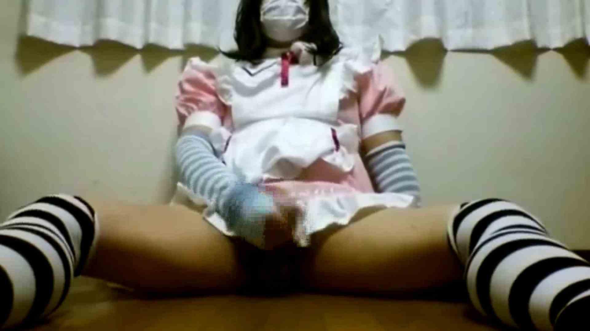 男のKOスプレー!Vol.10 オナニー アダルトビデオ画像キャプチャ 73pic 48