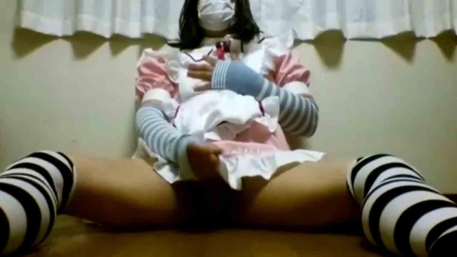 男のKOスプレー!Vol.10 オナニー | 手コキ アダルトビデオ画像キャプチャ 73pic 49