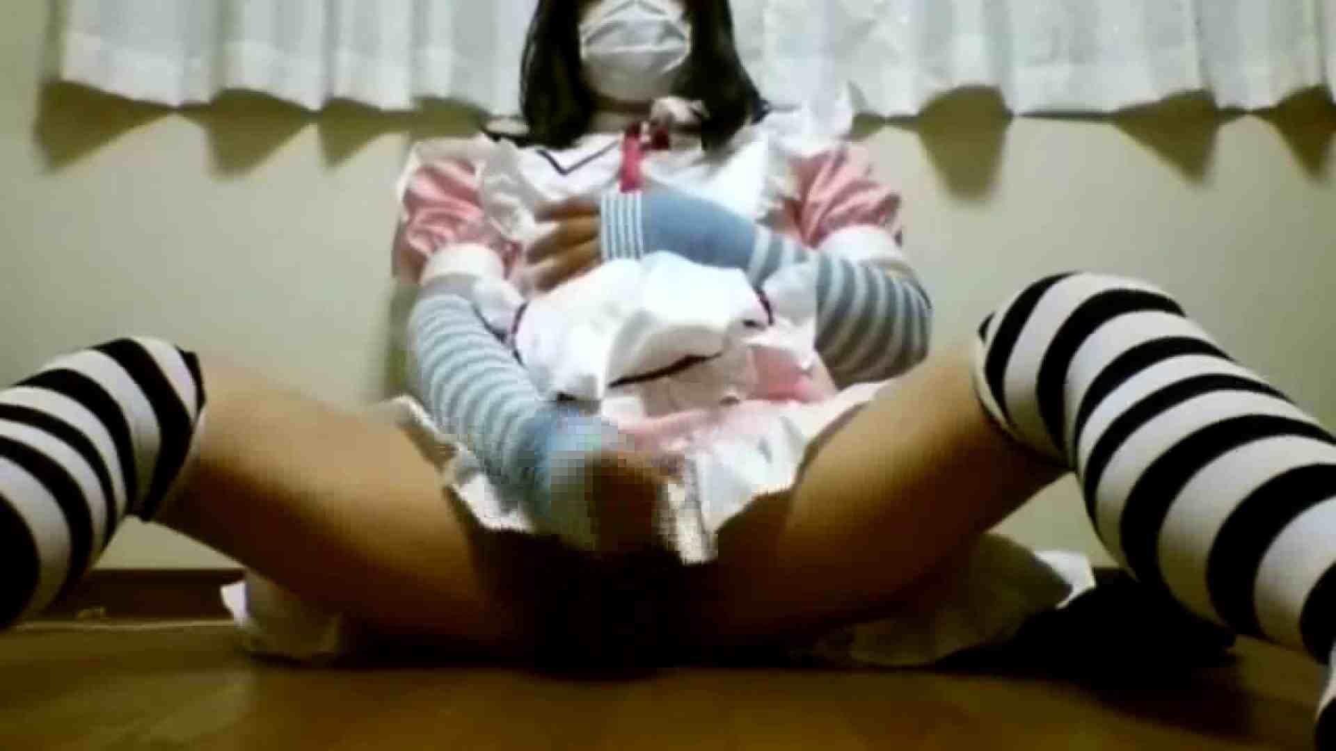 男のKOスプレー!Vol.10 男どうし ゲイ丸見え画像 73pic 51