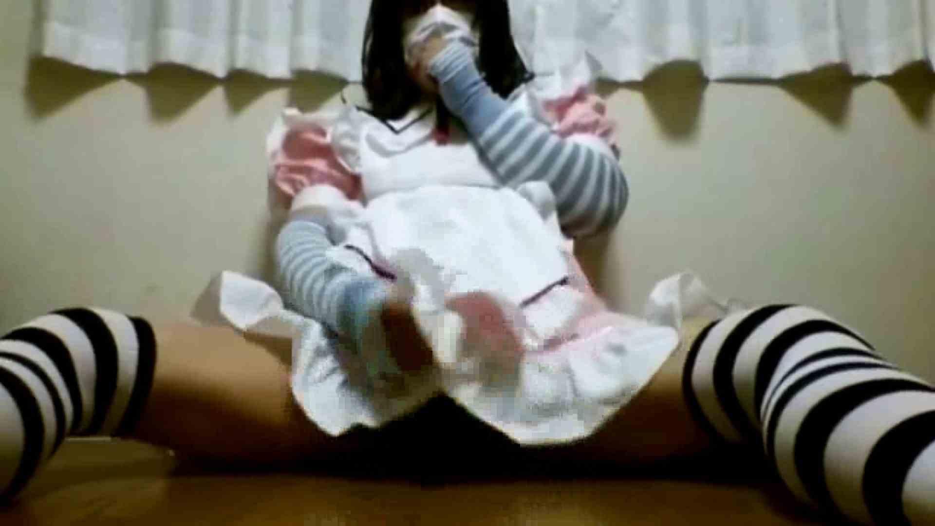 男のKOスプレー!Vol.10 イケメンパラダイス ゲイ無修正ビデオ画像 73pic 58