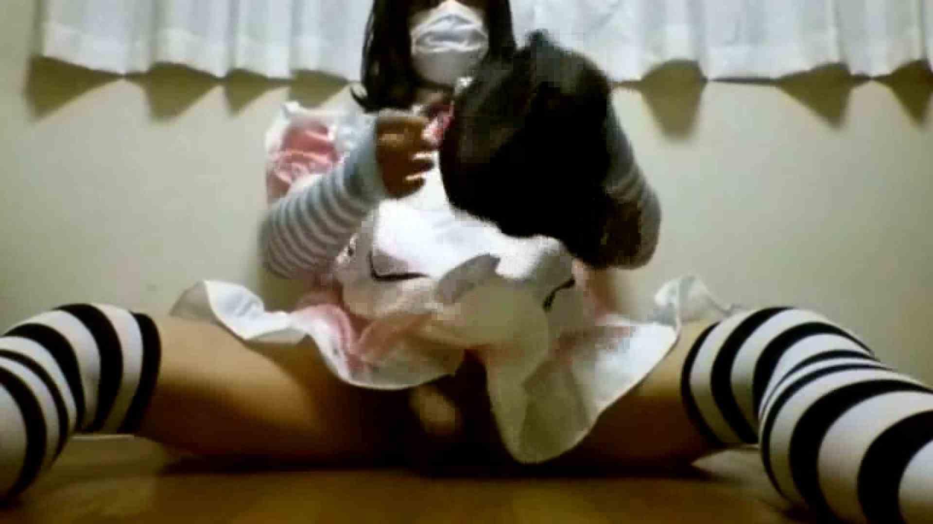 男のKOスプレー!Vol.10 オナニー アダルトビデオ画像キャプチャ 73pic 60