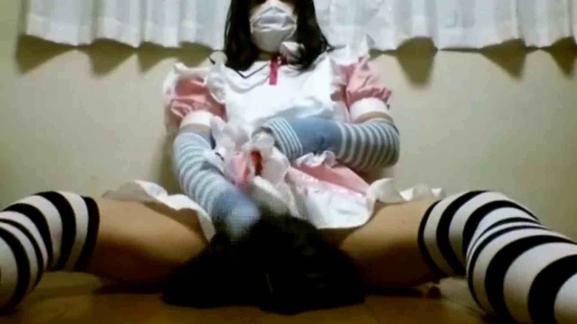 男のKOスプレー!Vol.10 男どうし ゲイ丸見え画像 73pic 63