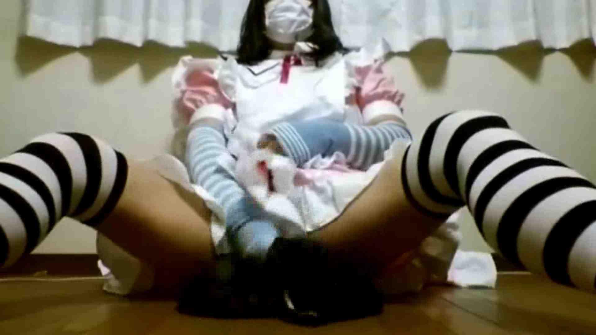 男のKOスプレー!Vol.10 イケメンパラダイス ゲイ無修正ビデオ画像 73pic 64