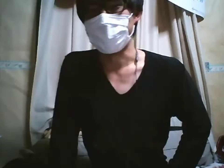 ~厳選!素人イケメン~俺のオナニズム File.14 手コキ ゲイ無修正画像 78pic 2