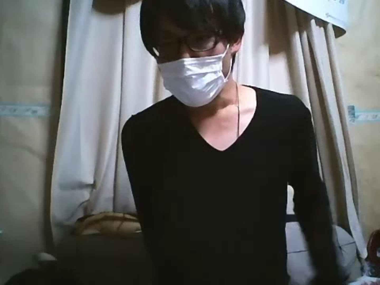 ~厳選!素人イケメン~俺のオナニズム File.14 手コキ ゲイ無修正画像 78pic 37