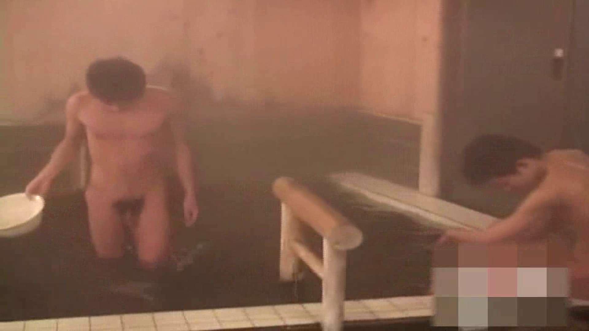 イケメン限定!強化合宿~温泉編~ 玩具 ゲイ無修正動画画像 107pic 25