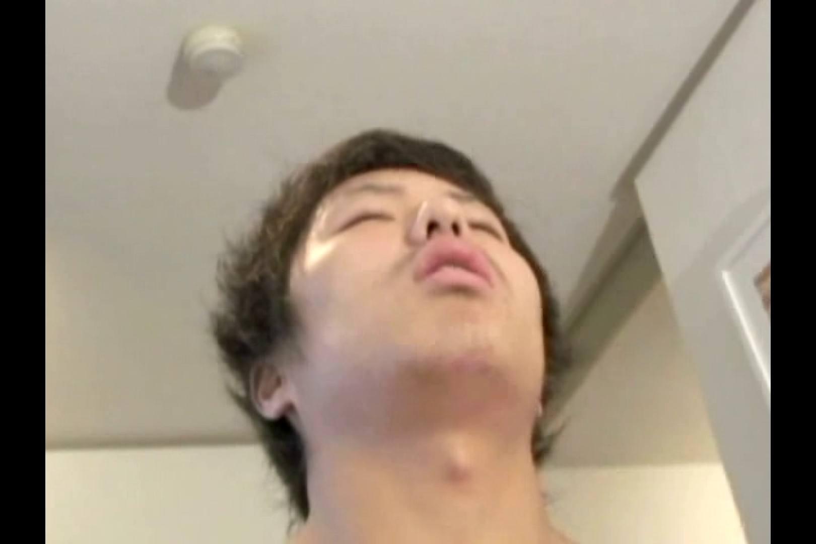 イカせ屋 Vol.04 入浴・シャワー丸見え ゲイヌード画像 94pic 7