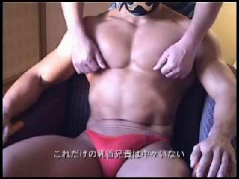 レスラーマスクマンのオナニーショー マッチョボディ ゲイエロ動画 103pic 93