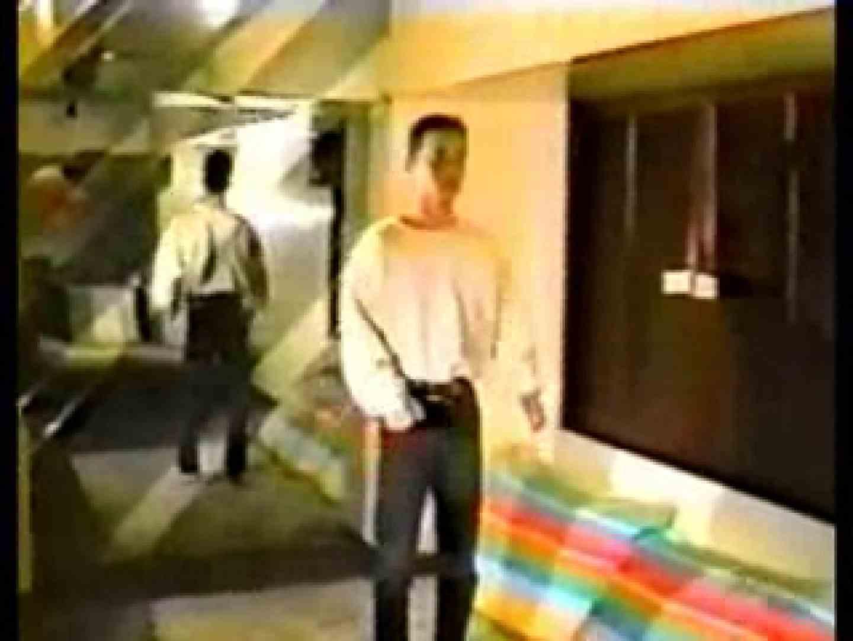 人生薔薇色青春白書 男どうし ゲイアダルトビデオ画像 73pic 24
