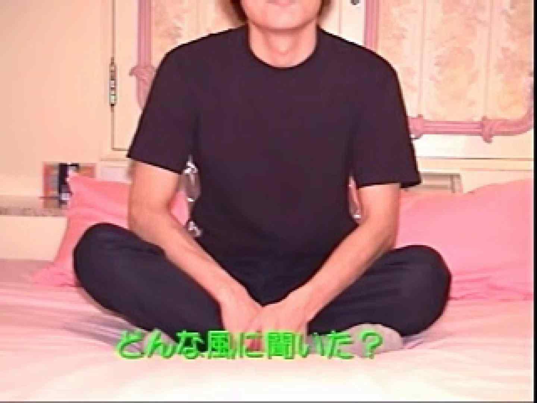 ノンケのローター快・感 射精天国 | 玩具 GAY無修正エロ動画 103pic 29