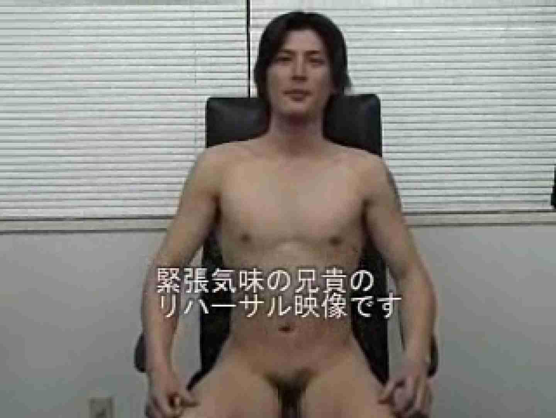 イケメン素人さんのオナニー観察 ゲイイメージ ゲイセックス画像 46pic 22