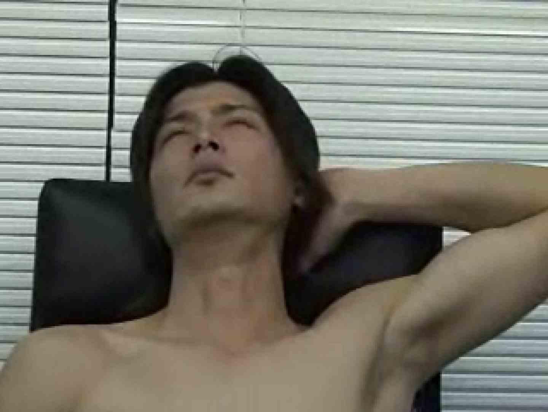 イケメン素人さんのオナニー観察 ゲイイメージ ゲイセックス画像 46pic 40