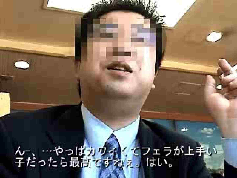 ゲイ アナル|ノンケリーマン最高〜〜|ノンケ