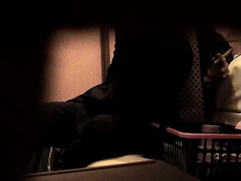 ノンケリーマンのオナニー事情&佐川急便ドライバーが男フェラ奉仕 男どうし ゲイヌード画像 79pic 3