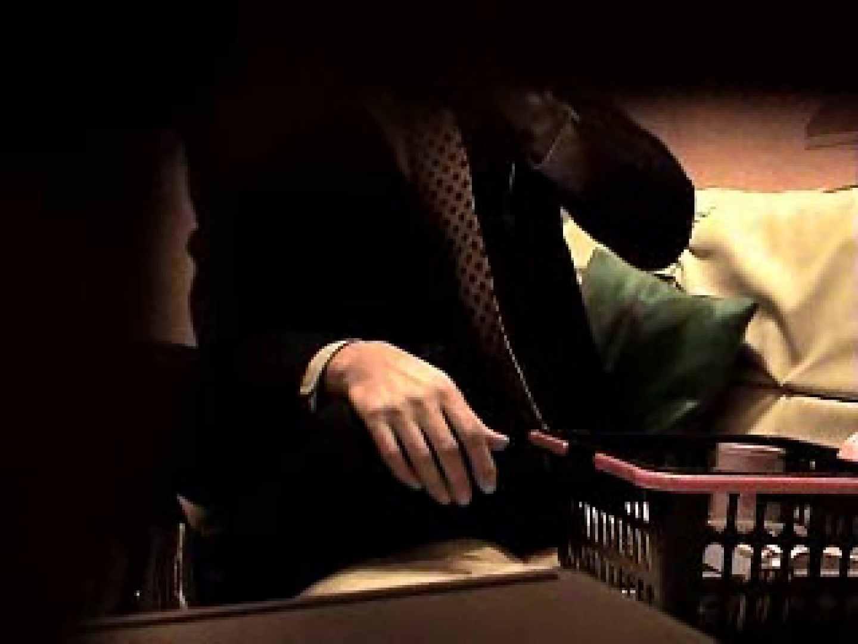 ノンケリーマンのオナニー事情&佐川急便ドライバーが男フェラ奉仕 玩具 ゲイ無料エロ画像 79pic 4