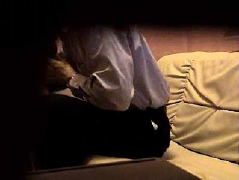 ノンケリーマンのオナニー事情&佐川急便ドライバーが男フェラ奉仕 玩具 ゲイ無料エロ画像 79pic 16