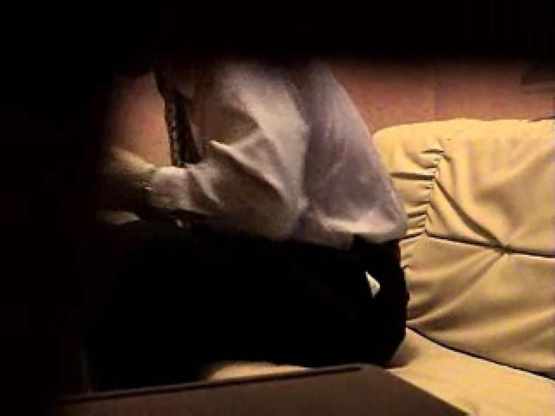 ノンケリーマンのオナニー事情&佐川急便ドライバーが男フェラ奉仕 ノンケ一筋 ゲイ無修正ビデオ画像 79pic 17