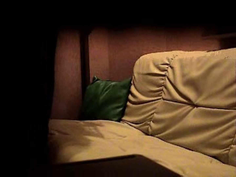 ノンケリーマンのオナニー事情&佐川急便ドライバーが男フェラ奉仕 玩具 ゲイ無料エロ画像 79pic 22