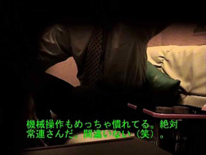 ノンケリーマンのオナニー事情&佐川急便ドライバーが男フェラ奉仕 口内に発射 男同士画像 79pic 24