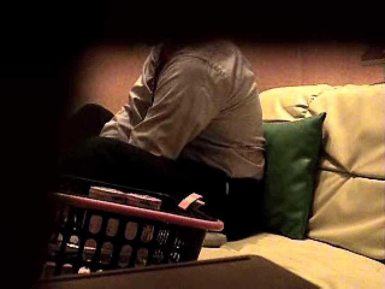 ノンケリーマンのオナニー事情&佐川急便ドライバーが男フェラ奉仕 口内に発射 | フェラ天国 男同士画像 79pic 25