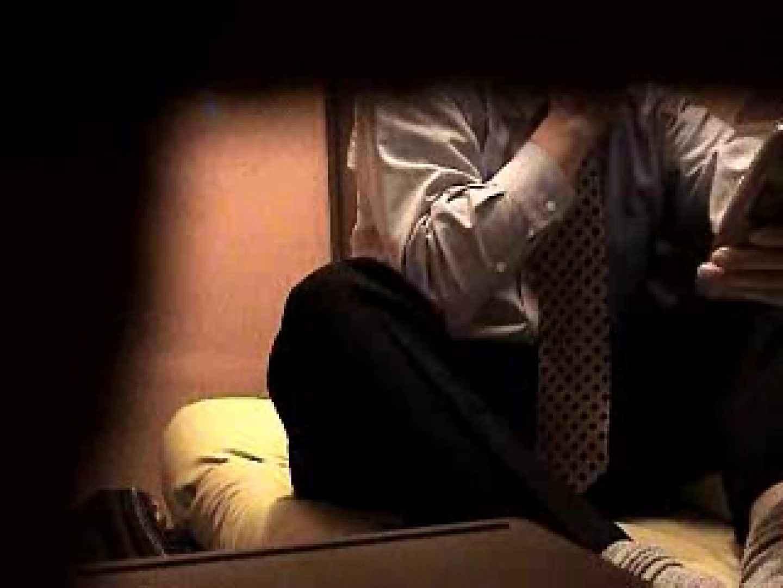ノンケリーマンのオナニー事情&佐川急便ドライバーが男フェラ奉仕 玩具 ゲイ無料エロ画像 79pic 28