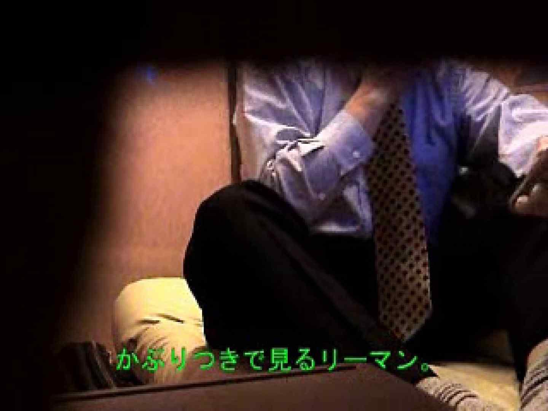 ノンケリーマンのオナニー事情&佐川急便ドライバーが男フェラ奉仕 ノンケ一筋 ゲイ無修正ビデオ画像 79pic 29