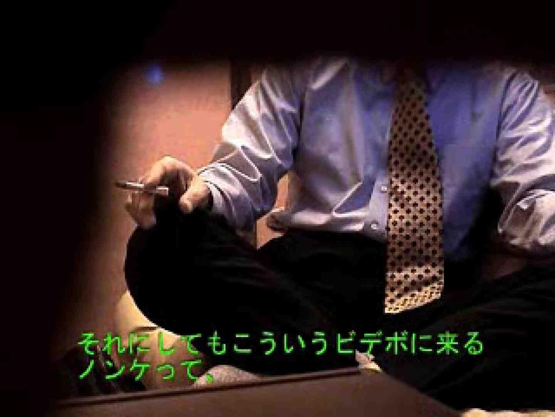 ノンケリーマンのオナニー事情&佐川急便ドライバーが男フェラ奉仕 口内に発射 | フェラ天国 男同士画像 79pic 31
