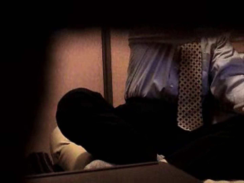 ノンケリーマンのオナニー事情&佐川急便ドライバーが男フェラ奉仕 玩具 ゲイ無料エロ画像 79pic 34