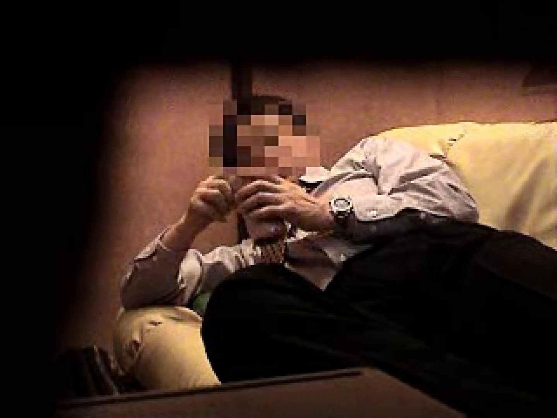 ノンケリーマンのオナニー事情&佐川急便ドライバーが男フェラ奉仕 オナニー ゲイエロビデオ画像 79pic 38