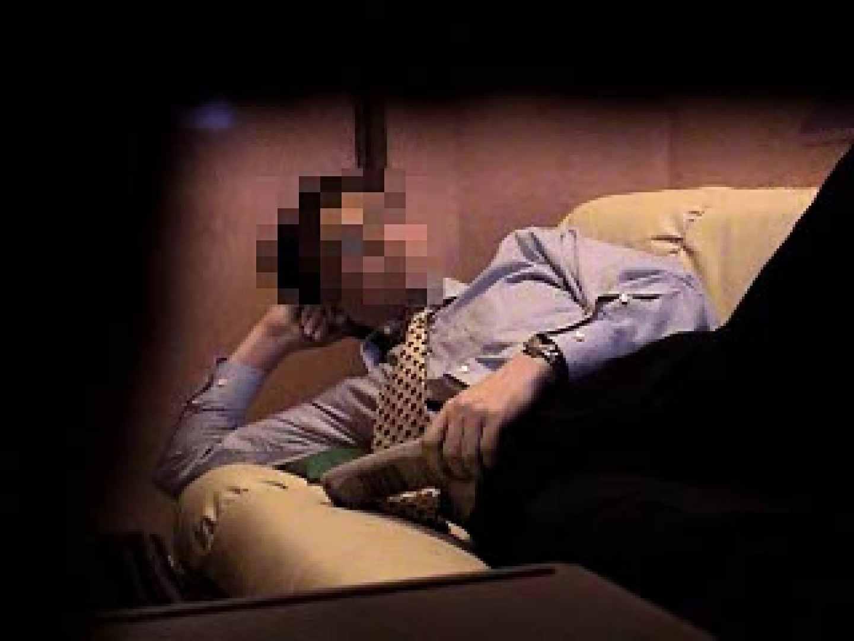 ノンケリーマンのオナニー事情&佐川急便ドライバーが男フェラ奉仕 口内に発射 男同士画像 79pic 48