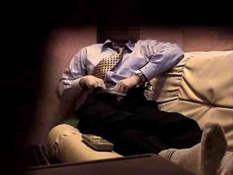 ノンケリーマンのオナニー事情&佐川急便ドライバーが男フェラ奉仕 口内に発射 男同士画像 79pic 54