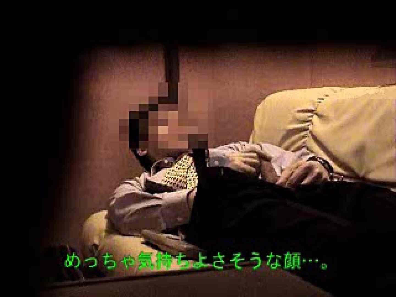 ノンケリーマンのオナニー事情&佐川急便ドライバーが男フェラ奉仕 ノンケ一筋 ゲイ無修正ビデオ画像 79pic 59