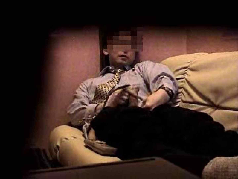 ノンケリーマンのオナニー事情&佐川急便ドライバーが男フェラ奉仕 玩具 ゲイ無料エロ画像 79pic 64