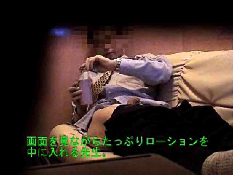 ノンケリーマンのオナニー事情&佐川急便ドライバーが男フェラ奉仕 男どうし ゲイヌード画像 79pic 69