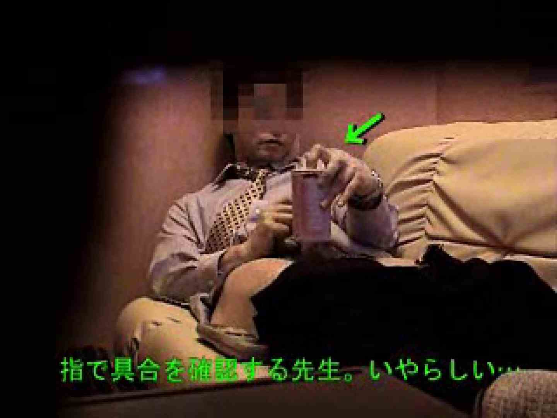 ノンケリーマンのオナニー事情&佐川急便ドライバーが男フェラ奉仕 口内に発射 男同士画像 79pic 72