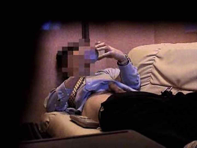 ノンケリーマンのオナニー事情&佐川急便ドライバーが男フェラ奉仕 ノンケ一筋 ゲイ無修正ビデオ画像 79pic 77