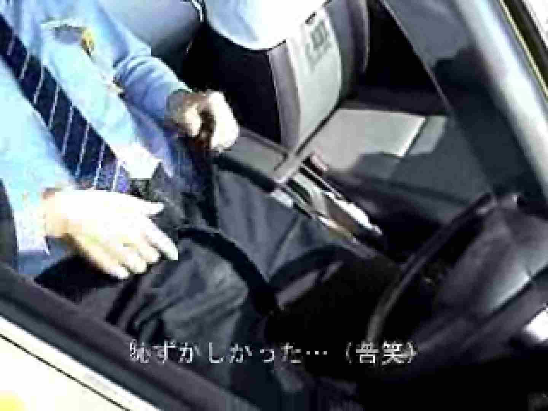 いつもお疲れ様です。タクシードライバーさん オナニー アダルトビデオ画像キャプチャ 61pic 10