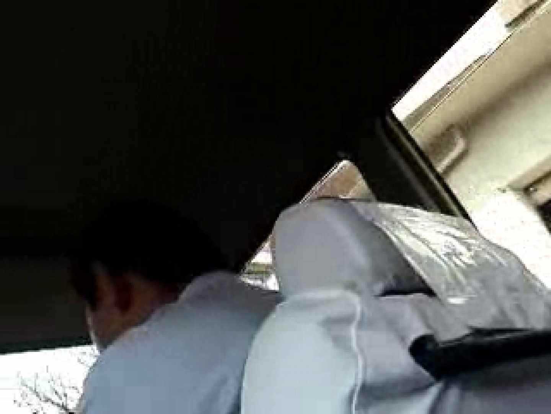 いつもお疲れ様です。タクシードライバーさん オナニー アダルトビデオ画像キャプチャ 61pic 12