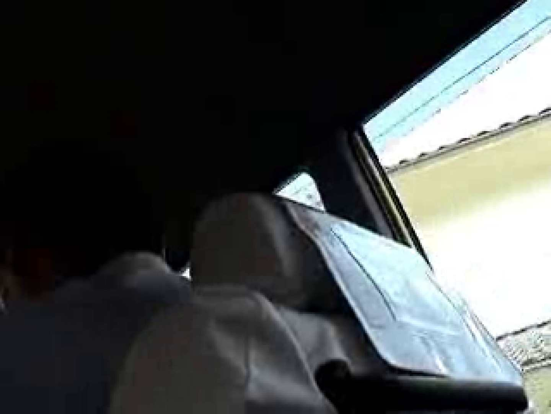 いつもお疲れ様です。タクシードライバーさん オナニー アダルトビデオ画像キャプチャ 61pic 14