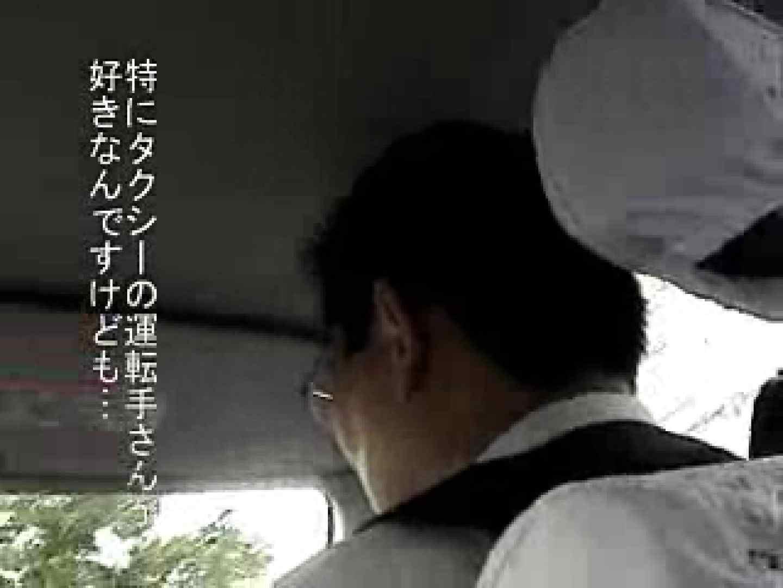 いつもお疲れ様です。タクシードライバーさん オナニー | 0 アダルトビデオ画像キャプチャ 61pic 17