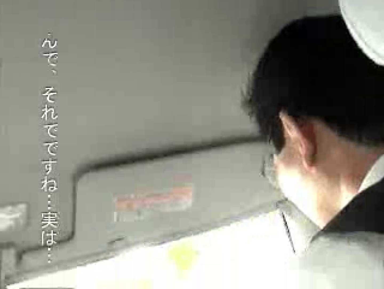 いつもお疲れ様です。タクシードライバーさん オナニー アダルトビデオ画像キャプチャ 61pic 18