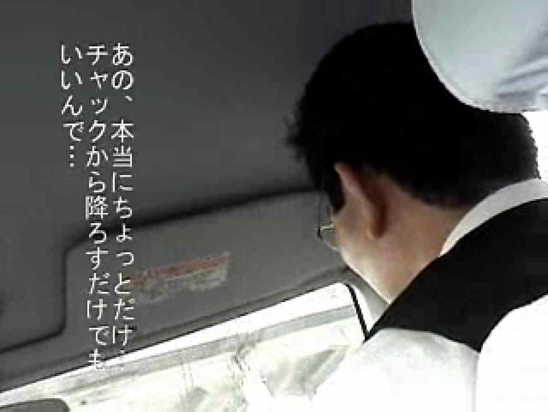 いつもお疲れ様です。タクシードライバーさん オナニー アダルトビデオ画像キャプチャ 61pic 20