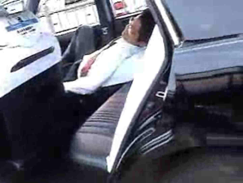 いつもお疲れ様です。タクシードライバーさん オナニー アダルトビデオ画像キャプチャ 61pic 24