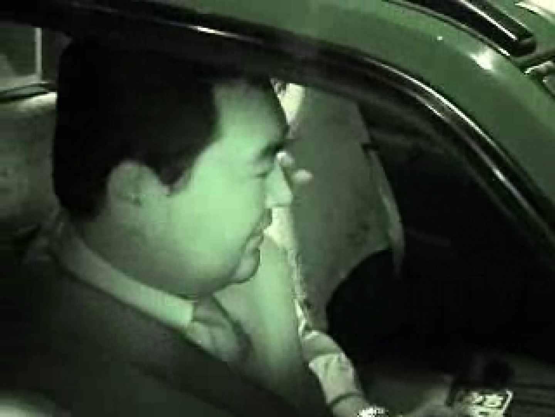 いつもお疲れ様です。タクシードライバーさん オナニー | 0 アダルトビデオ画像キャプチャ 61pic 25